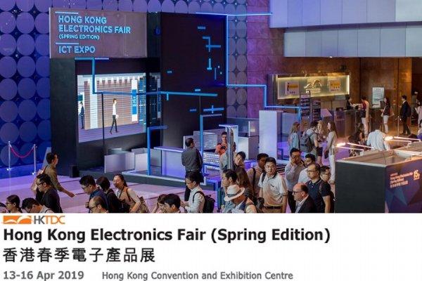 2019 HK Electronics fair spring edition - Yo-tronics Technology Co